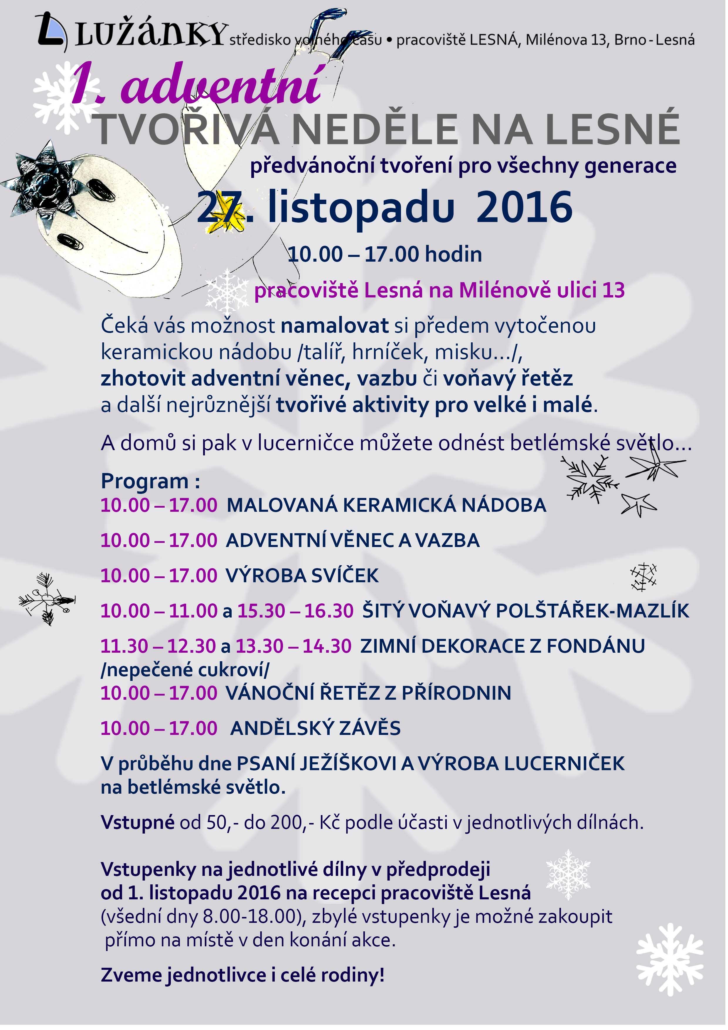 1tvoriva-2016